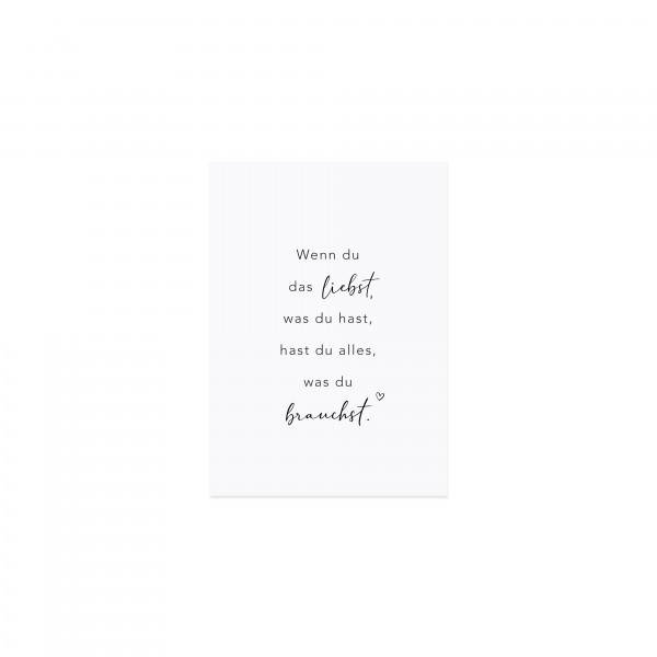 """Eulenschnitt - Postkarte """"Alles, was du brauchst"""""""